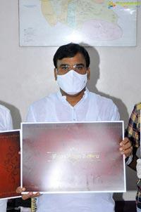 Tholu Bommala Sithralu banner logo Launch
