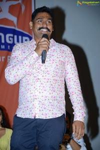 Veyi Subhamulu Kalugu Neeku Teaser Launch