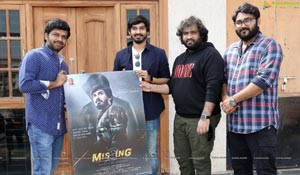 Missing Movie Gallery
