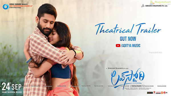 Love Story Theatrical Trailer Out Poster 1