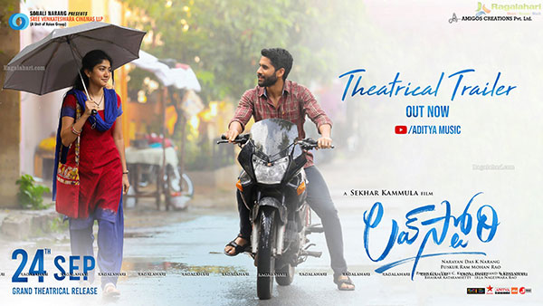 Love Story Theatrical Trailer Out Poster 2