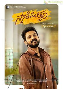 Poster Introducing Ganesh Bellamkonda Look