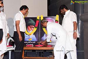 Bhoodaan Ramchandra Reddy Biopic Press Meet