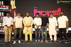 Guduputani Movie Trailer Launch Event