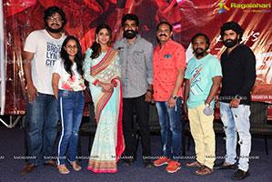Karthik's The Killer Movie Success Meet