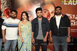 Maha Samudram Movie Trailer Launch