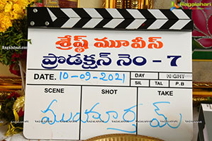 Nithiin, MS Raja Shekhar Reddy, Sreshth Movies Film Launch