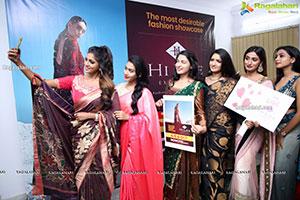 Hi-Life Exhibition October 2021 Curtain Raiser