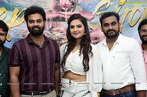 Jabardasth Ramprasad's Peep Show Press Meet