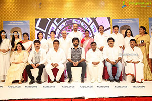 Maa Elections 2021: Manchu Vishnu Panel Press Meet