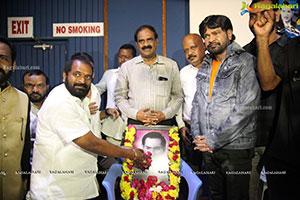 Paidi Jairaj 112th Jayanthi
