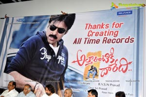 Atharintiki Daaredi Success Meet