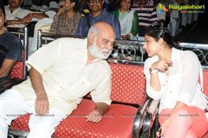 Second Hand Audio Release | Music: Ravichandra