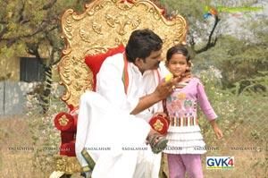 A Film on YSR - Mahanetha Movie Stills
