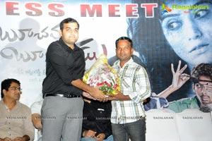 Boochamma Boochodu Success Meet