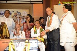 Bhageeratha Sanmanam