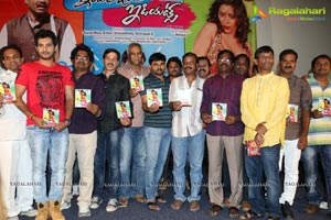 Intelligent Idiots Audio Release
