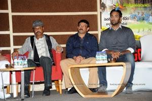 RGV Anukshanam