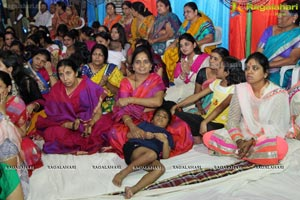 Shyam Bhajan