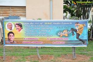 Akhil Audio