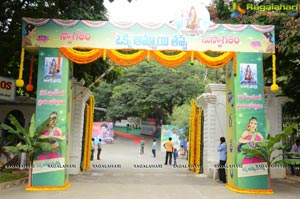 Okka Ammayi Thappa