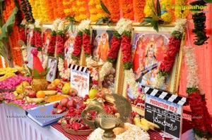 Vishnu Sonarika