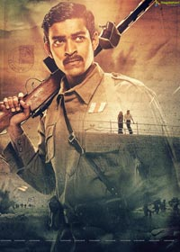 Telugu Cinema Kanche
