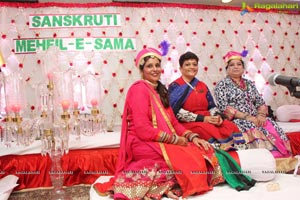 Sanskruti Ladies Club